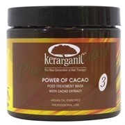 "Послепроцедурная маска ""Сила КАКАО"", 60 г, Post-treatment mask CACAO, KerarganiC"