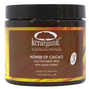 "Послепроцедурная маска ""Сила КАКАО"", 118 г, Post-treatment mask CACAO, KerarganiC"
